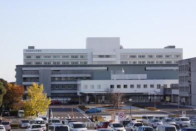 浜松医科大学医学部附属病院|フォーラム国立大学病院