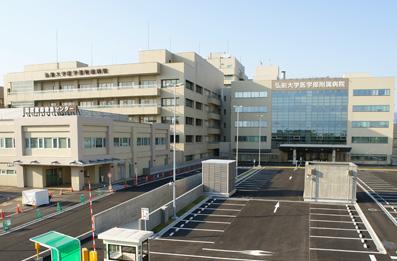弘前大学医学部附属病院|フォーラム国立大学病院