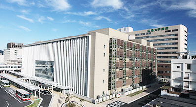 広島大学病院|フォーラム国立大学病院