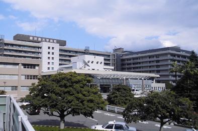 鹿児島大学医学部・歯学部附属病院|フォーラム国立大学病院