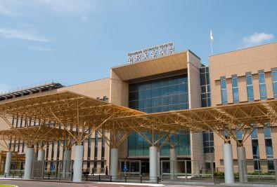 金沢大学附属病院|フォーラム国立大学病院