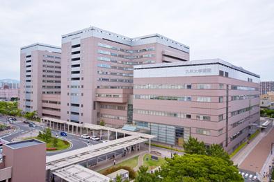 九州大学病院|フォーラム国立大学病院